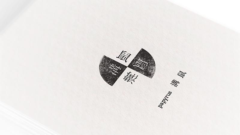 dobunezumi_logo_kakunin